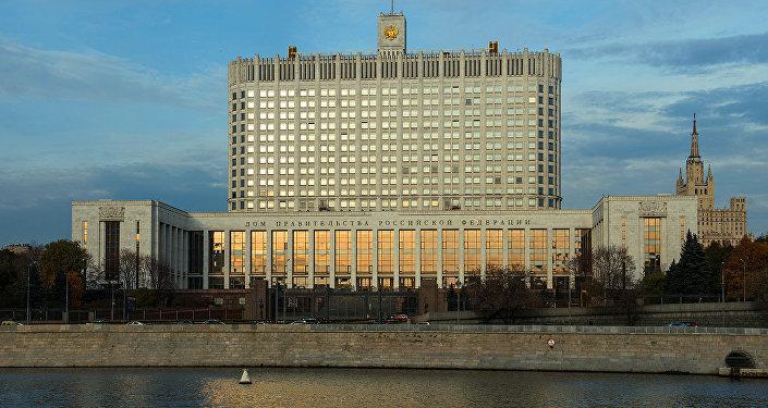 Krievijas Federācijas Valdības nams