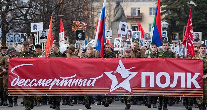 Участники акции Бессмертный полк. Архивное фото